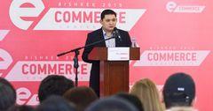 Боотаев: Электронной коммерции в Кыргызстане нет