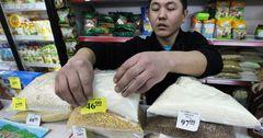 Прожиточный минимум в Казахстане снизился до $62.5