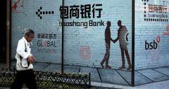 Китайские банки провалили стресс-тест НБК