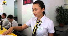 Банковские счета Sky Mobile арестованы