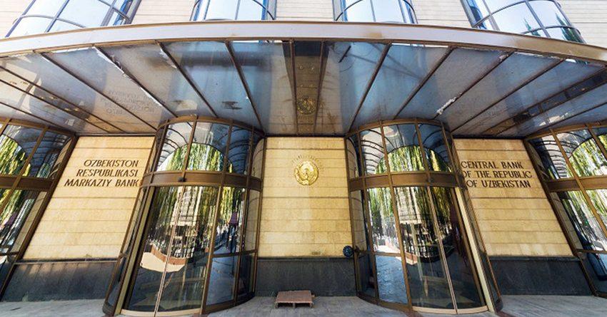 Центробанк Узбекистана влил около $1 млрд в уставный фонд комбанков
