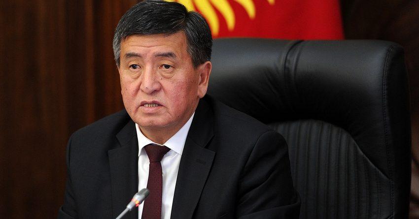 Жээнбеков создал и возглавил комитет по развитию промышленности и предпринимательства