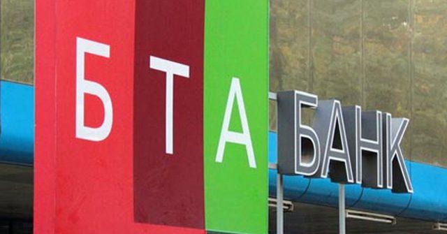 Аблязов & БТА: топ-менеджеров казахстанского банка массово вывозили через Бишкек