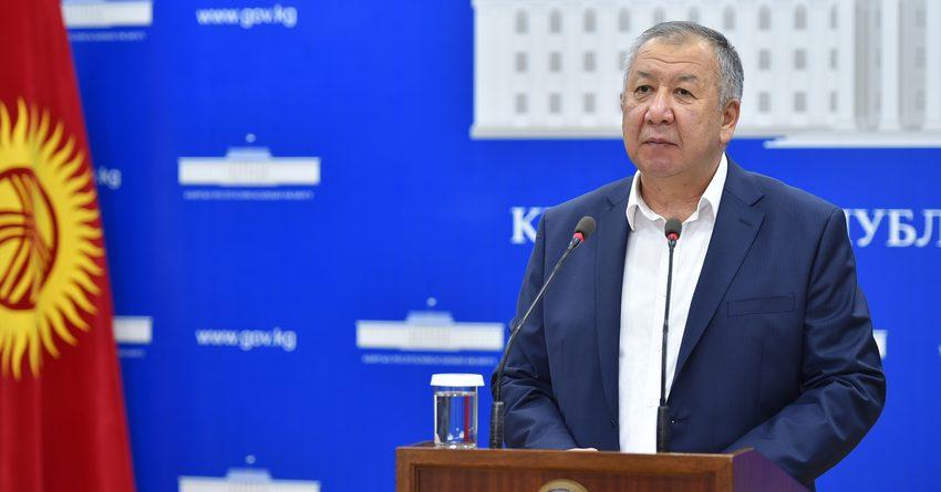 Правительство работает над созданием условий для экономического роста — Боронов