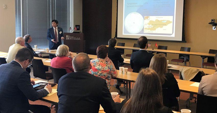 Американским бизнесменам рассказали об инвестиционных возможностях в Кыргызстане