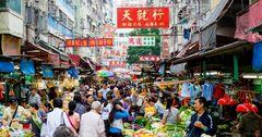Впервые за почти 5 лет в Китае выросли цены производителей
