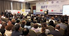 В столице стартовал Бишкекский международный финансовый форум