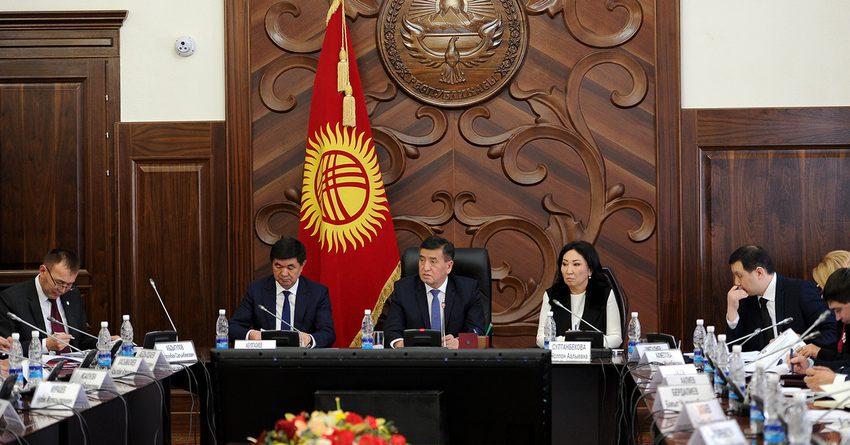 Одобрен прогноз социально-экономического развития Кыргызстана на 2018-2020 годы