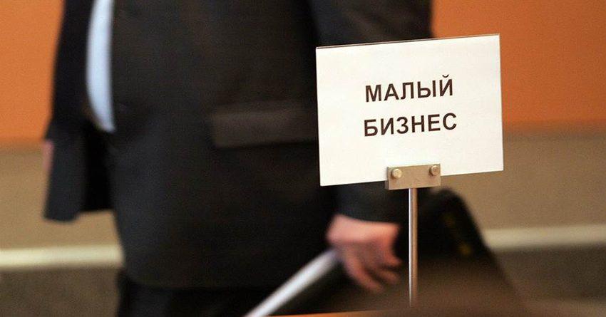 Почти 40% малого активного бизнеса сконцентрировано в Алматы и Нур-Султане