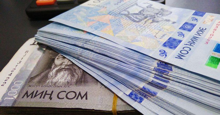 Нацбанк разместит на аукционе ноты на 7.6 млрд сомов