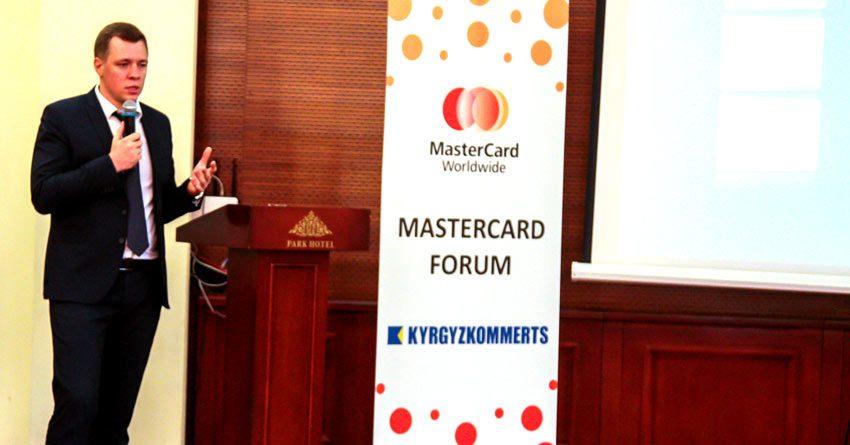 MasterCard планирует расширить свое присутствие в Кыргызстане