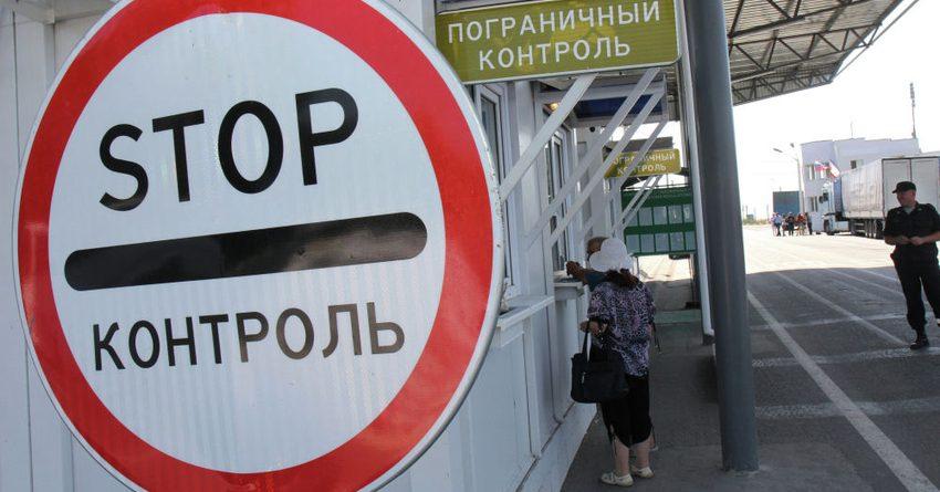 Кыргызстан больше не пускает граждан с видом на жительство
