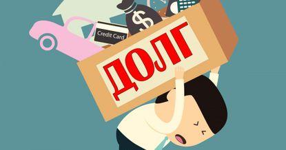 Уровень внешнего долга КР нарушает договор ЕАЭС – Счетная палата