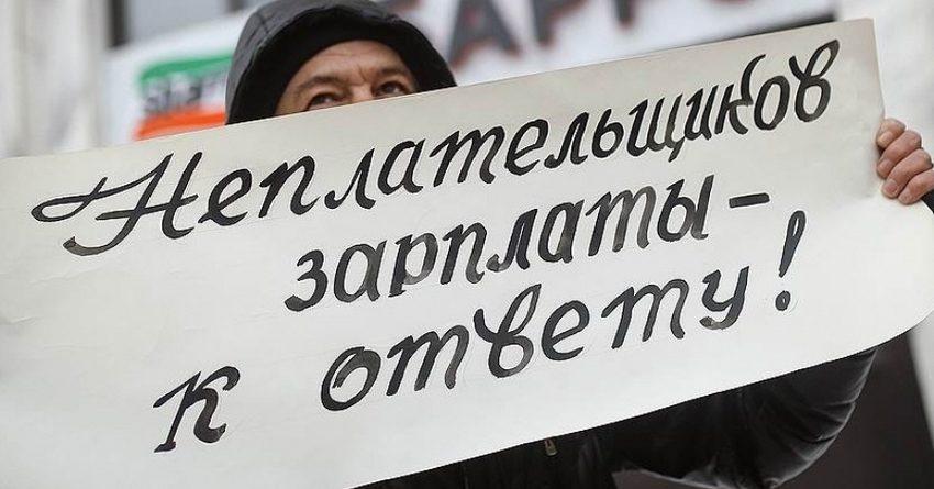 В Кыргызстане задолженность по зарплате за год выросла на 20 млн сомов