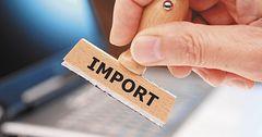 Косвенные налоги на импорт в 2020 году составили более 25 млрд сомов