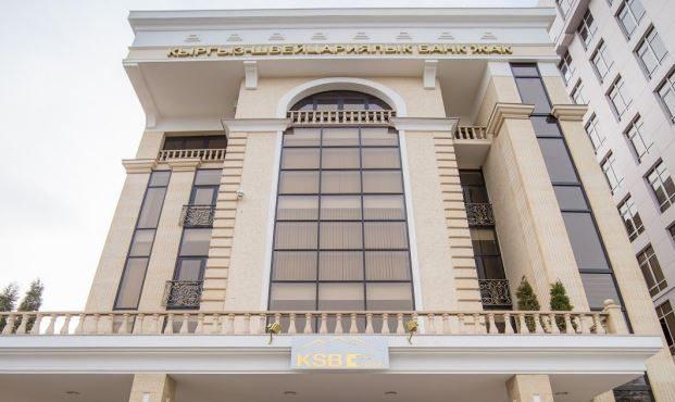 Нацбанк согласовал кандидатуры на должности в коммерческих банках