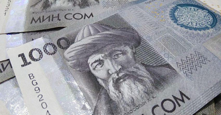 Улуттук валюта долларга жана еврого карата 0,29% арзандады