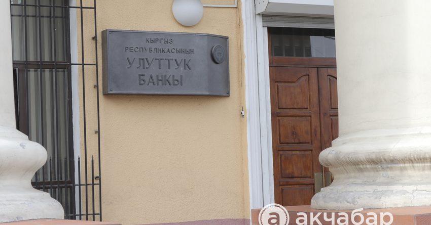 Данияр Бекболотов стал членом совета директоров «РСК Банк»