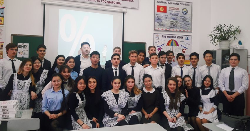 Kyrgyzkommertsbank провел открытые уроки для школьников