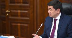 Абылгазиев: Аймактарды өнүктүрүү менен туристтик тармактын өнүгүшүн бөлүп кароого болбойт