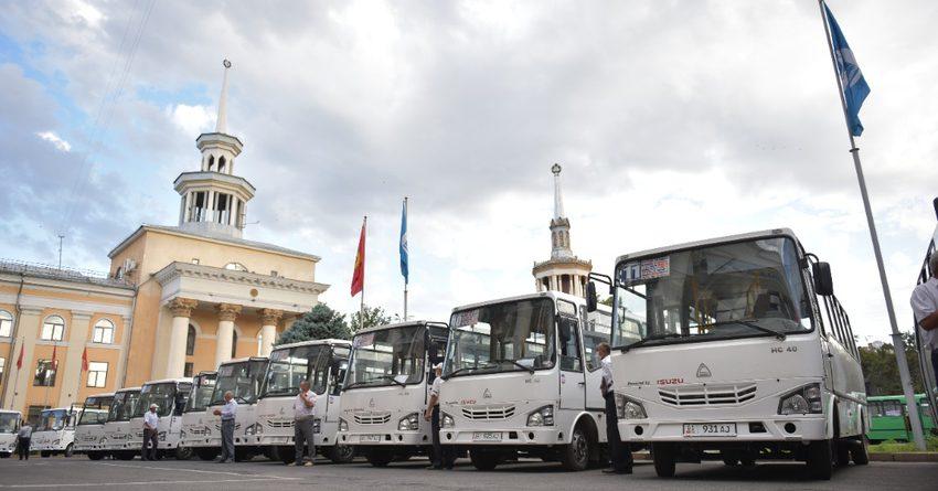 Мэрия Бишкека запустит 200 автобусов ко Дню независимости Кыргызстана