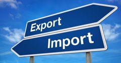 Импортные поступления в Кыргызстан снизились на 31.8%