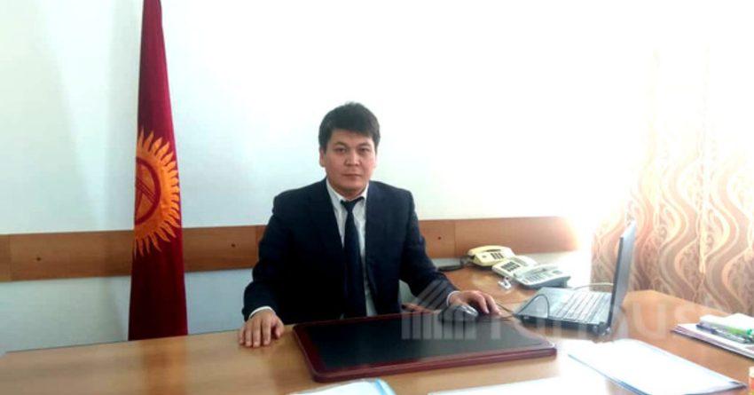Исакулов Жылдызбек назначен главной ФУГИ