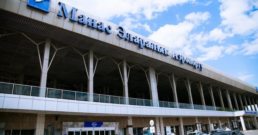 Акционер аэропорта «Манас» продал ценные бумаги на 160 тысяч сомов