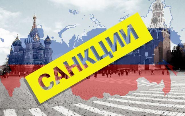 Под санкции США могут попасть пять крупнейших российских банков