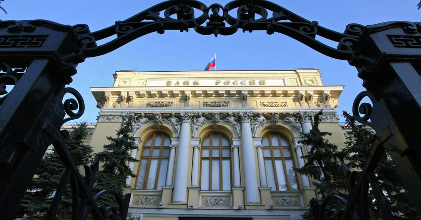 Отток капитала из России вырос на 60%