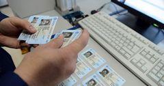 Из-за коррупции в Госрегистре биометрические паспорта обошлись почти в $8.5 каждый