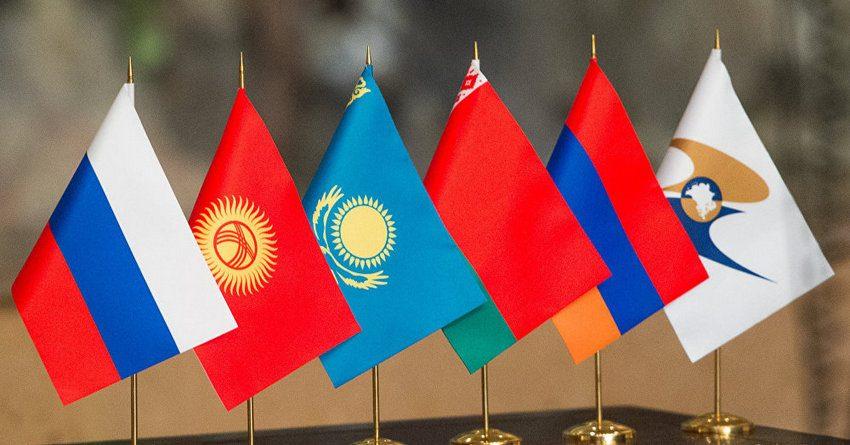 Совет банков развития ЕАЭС рассмотрел сотрудничество по поддержке взаимного экспорта