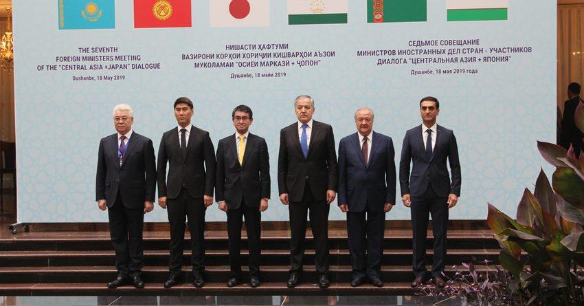 Страны диалога «ЦА+Япония» договорились о сотрудничестве в сфере туризма