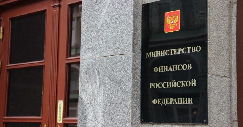 Внешние займы Минфина РФ в ближайшие три года могут достигнуть $13 млрд