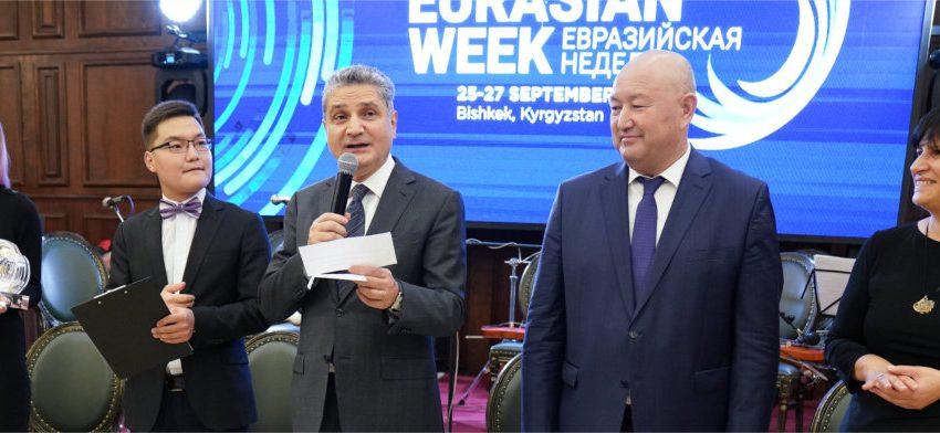 E-Agro-Map из КР занял II место в конкурсе «Евразийские цифровые платформы»