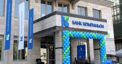Банк Компаньон получил международный сертификат Smart Campaign