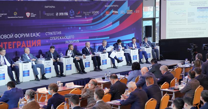 Страны ЕАЭС хотят вывести на «траекторию опережающего роста»
