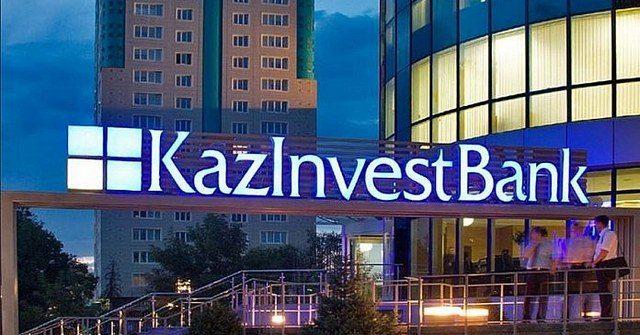 Нацбанк Казахстана лишил лицензии Казинвестбанк