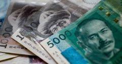 Доходы государственного бюджета в январе выросли почти на 10%