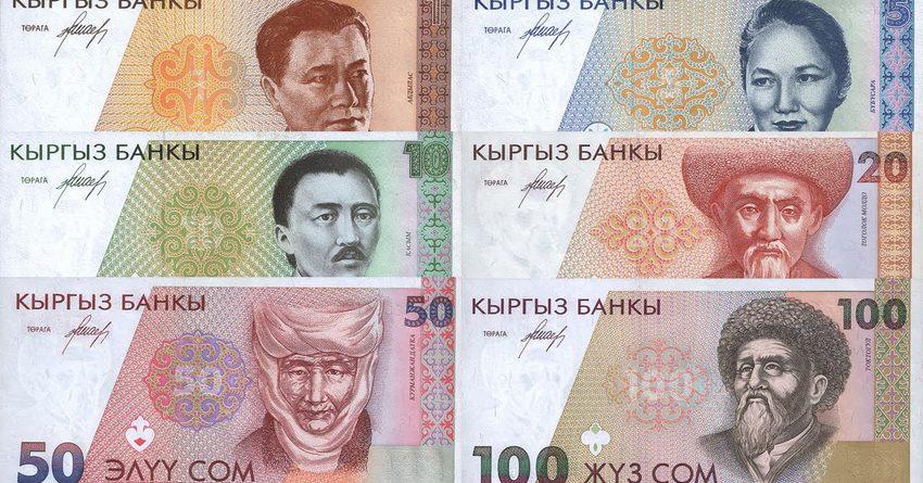 Валюталардын коммерциялык банктардагы наркы