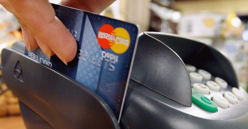 НБ КР: Увеличение доли безналичных платежей остается приоритетом