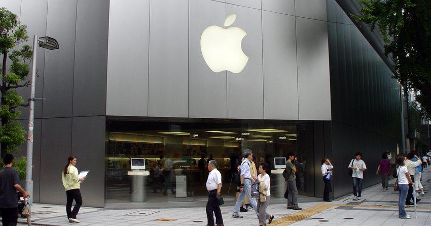 Прибыль Apple выросла на 12% в III финквартале