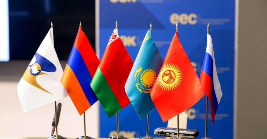 Объем взаимной торговли ЕАЭС оценили в $33.2 млрд