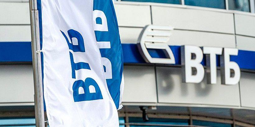 Российский банк «ВТБ» и Alibaba планируют запустить совместный бизнес