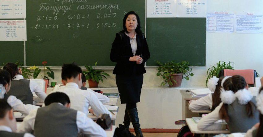 В Бишкеке учителям повысили зарплату