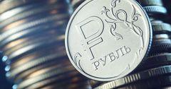 Рубль просел по отношению к сому на 2.36%