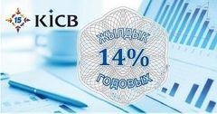За первую неделю торгов спрос на облигации KICB превысил 5 млн сомов