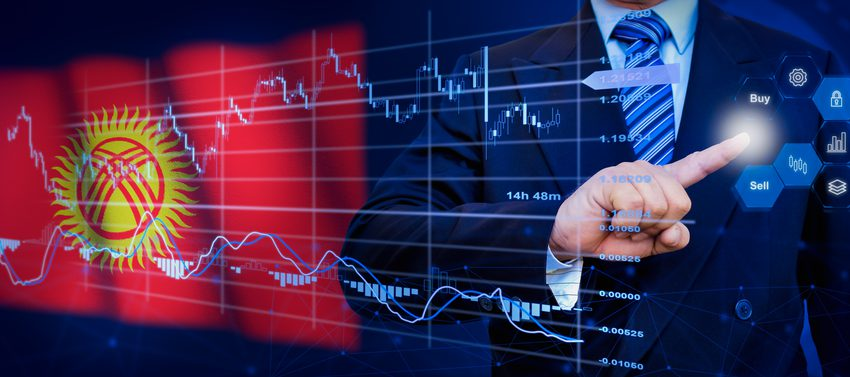 В КР запущена первая платформа для инвестирования