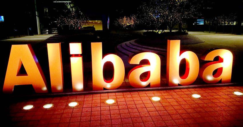 Чистая прибыль Alibaba за год выросла на 37% и составила $13 млрд
