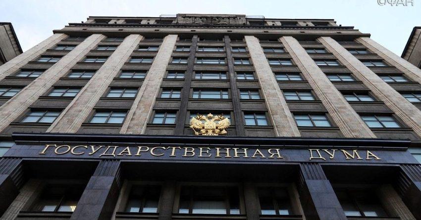 В РФ предлагают предоставить досрочную пенсию многодетным мужчинам